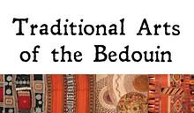 9eac527f_bedouin-exhibit-logoc.jpg