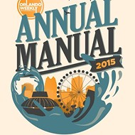 Welcome to Annual Manual 2015