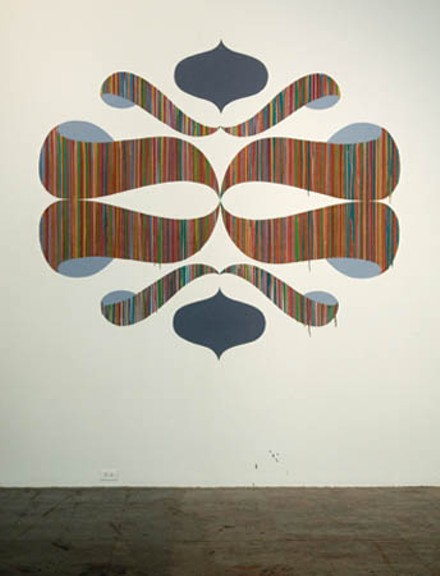 "Anne Lopez's ""Eight Striped Shapes."""