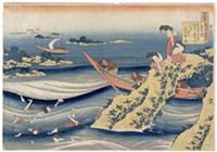 Art by Katsushika Hokusai. - IMAGE COURTESY OF THE CARNEGIE MUSEUM OF ART.