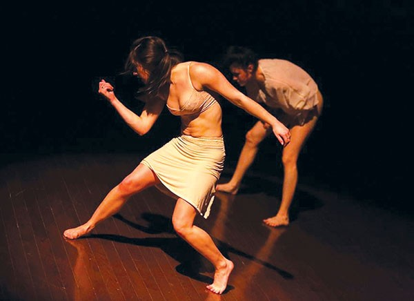 Continuum Dance Theater in action.