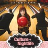 Culture + Nightlife Readers' Poll Results