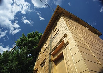 <i>House of Gold</i> makes a statement in Wilkinsburg