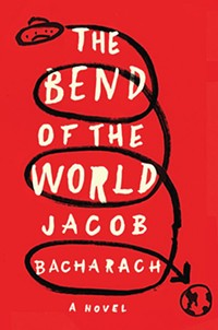 Jacob Bacharach