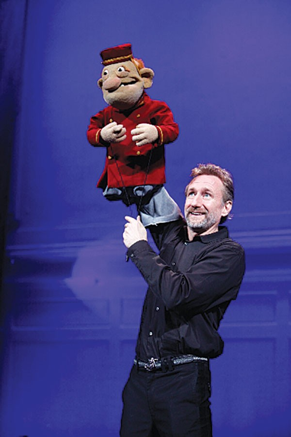 Jim Henson Puppet Up