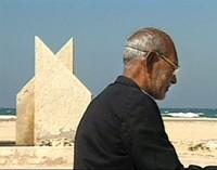 Kamran Shirdel's short documentaries at Carnegie Museum of Art