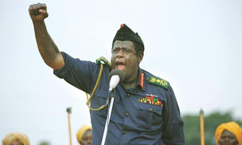 King of the scene: Idi Amin (Forest Whitaker)