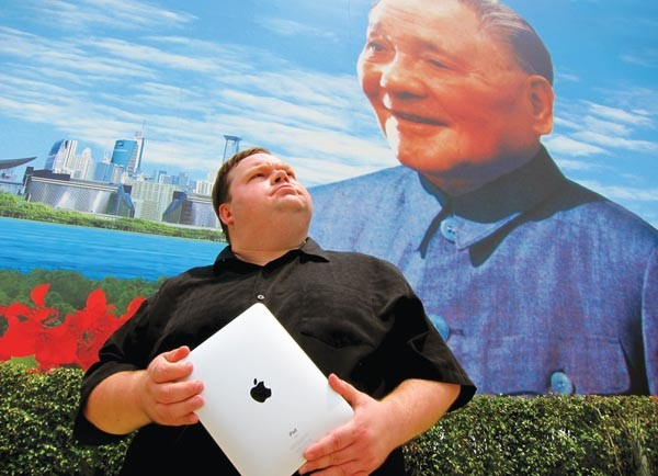 Mike Daisey went to China.