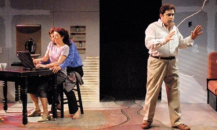 Pre-9/11: Bridget Connors, Sam Turich (behind Connors) and Robert Turano star in The REP's A Confluence of Dreaming.