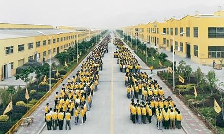 """Progress, as far as the eye can see: Edward Burtynsky's """"Manufacturing #18,"""" shot at Cankun Factory, Zhangzhou, Fujian Province, China"""