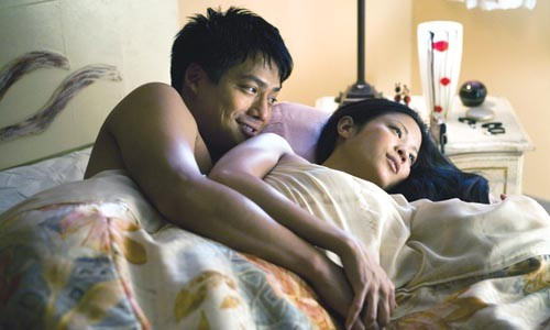 19_film2_people_ive_slept.jpg