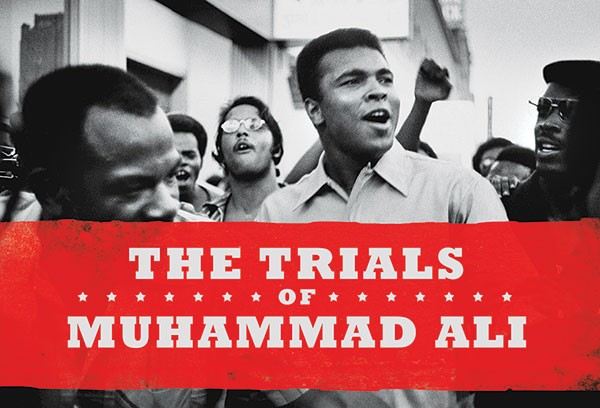 The Trials of Ali