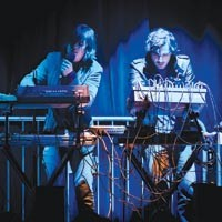 TM Eye combines the talents of Modey Lemon's Phil Boyd and Preslav Lefterov