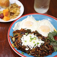 Veggie hash with basted eggs