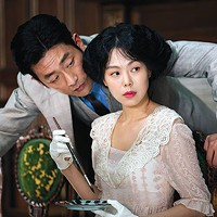 Jung-woo Ha and Min-hee Kim