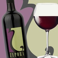 2009 Primitivo, Zypora Vineyards, Sierra Foothills, California