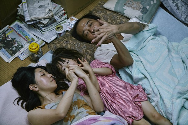 Sakura Ando, Miyu Sasaki, and Lily Franky in Shoplifters - MAGNOLIA PICTURES