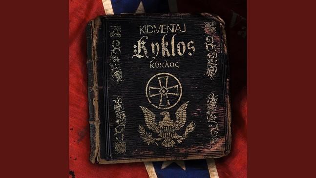 kidmental_kyklos.jpg
