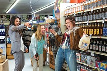 Bad Moms, July 29