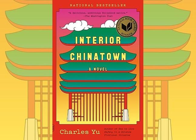 interior-chinatown-charles-yu-web.jpg