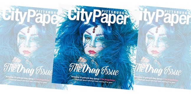 This week's Pittsburgh City Paper cover