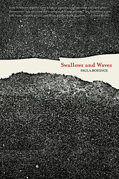 swallows-and-waves-cover.jpg