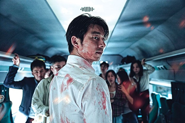 caps_traintobusan_39.jpg