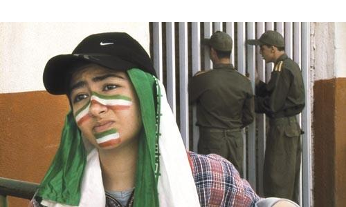 Uneasy access: Golnaz Farmani is detained in Offside.