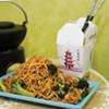Tasty Chinese Restaurant