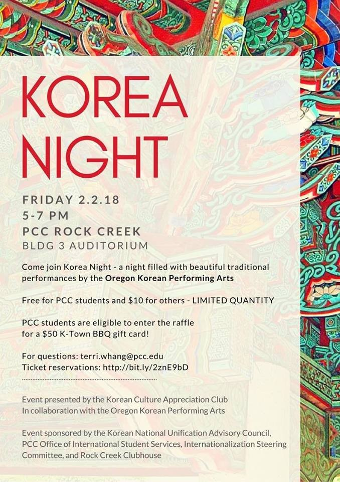 korea night at pcc rock creek campus in portland or on fri feb 2 5 pm 2018 portland visual arts events calendar portland mercury