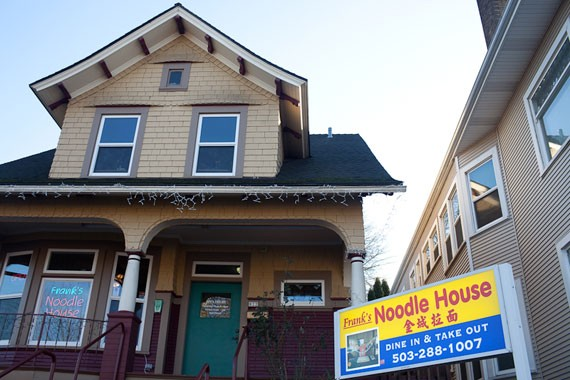 Frank S Noodle House Portland Or Portland Mercury