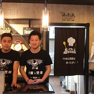 Cate Zone Chinese Cafe Brings Dongbei Cuisine to University City