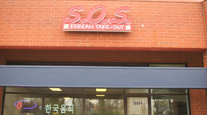 Sides of Seoul is now open in Overland. - CHERYL BAEHR