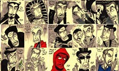 More of the many faces of Vincent Price. - IMAGE VIA