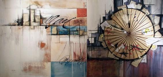 """Katamari"" by Amy VanDonsel - AMYVANDONSEL.COM"