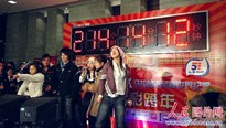 """This image is titled """"China Karaoke World Record"""" and is a pretty cool-looking photo. Set your own record for karaoke effort this weekend. - IMAGE VIA"""