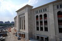 Yankee Stadium, c. 2009 - FLICKR.COM/PHOTOS/ARNAUDT