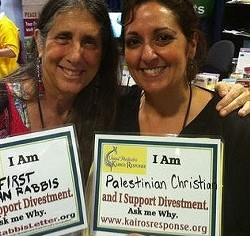 """Sandra Tamari (right) says U.S. Embassy officials asked if she was Jewish and said they could not help when she replied """"no."""" - STL-PSC.ORG"""