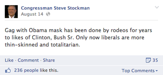 steve_stockman_1.jpg