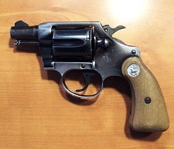 A handgun like this one accidentally discharged. - VIA