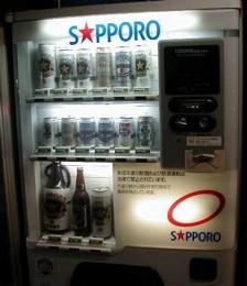 Got a yen for a beer?