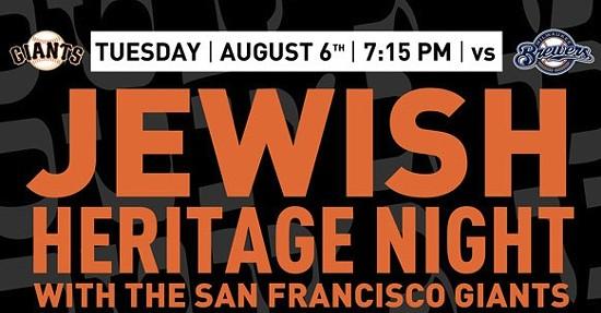 SF Giants Jewish Heritage Night flyer. - VIA