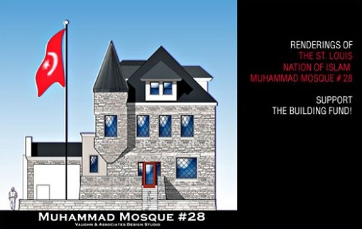 A rendering of the proposed Nation of Islam mosque in St. Louis.