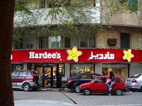 Hardee's in Cairo. - IMAGE VIA