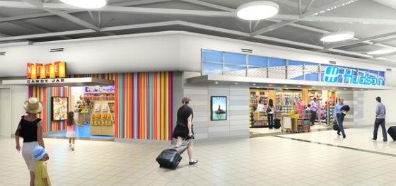 Hudson/Natalies Candy-C Concourse
