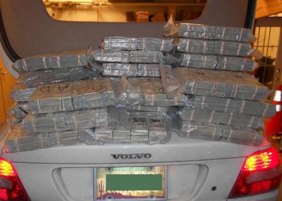 Cash_Illinois_State_Police.jpg