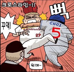 The last time Hee Seop Choi helped out a Cardinal - DOUBLEDOGMUSIC.COM