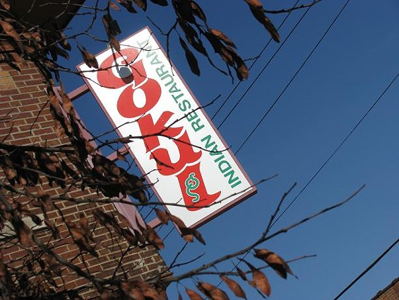 Now open just east of the Loop: an all-vegetarian Indian restaurant. - ANNIE ZALESKI