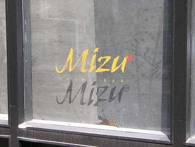 Mizu2.JPG