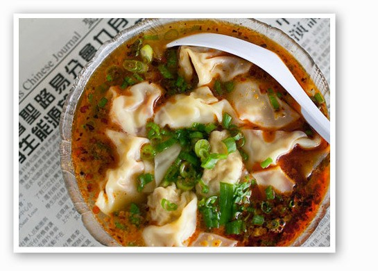 The Spicy Wonton Soup at Famous Szechuan Pavilion. | Jennifer Silverberg